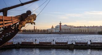 Petrogradskiy