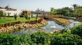 The Azhar Park