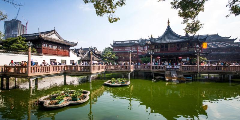 Jardín Yu
