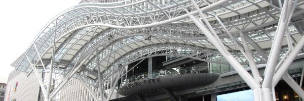 Estación de Hakata, Fukuoka