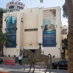 מוזיאון העצמאות