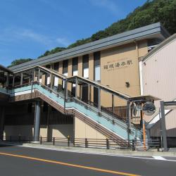תחנת האקונה-יומוטו
