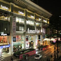 Trung tâm mua sắm Amarin Plaza