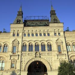 Loja de Departamentos GUM, Moscou