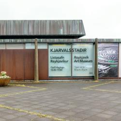 Reykjavik Art Museum: Kjarvalsstadir, רייקיאוויק