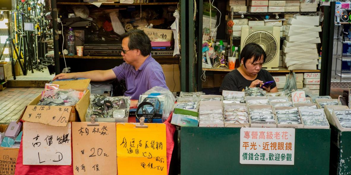 Apliu Street Flea Market