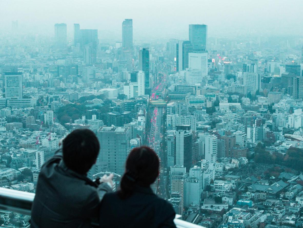 O horizonte de Tóquio
