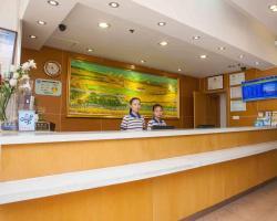 7Days Inn Nanning Guangxi University