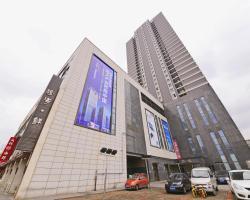 Jinan Bedom Apartment Jinan Shandong University