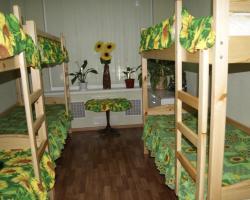 Podsolnuh Hostel