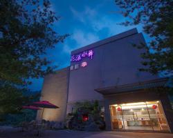 Boutique Hot Spring Resort