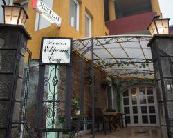 Hotel Evropa Skopje