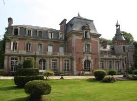 Château de Bertreville, Bertreville-Saint-Ouen