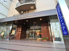 Hachioji Sky Hotel, Hachioji