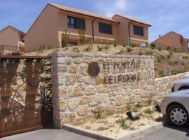 Apartamentos El Portón de la Sierra, Orea