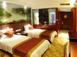 Yichang Three Gorges Dongshan Hotel, Yichang