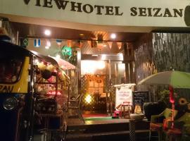 Onomichi View Hotel Seizan, Onomichi