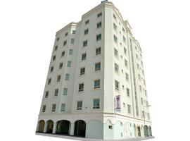 H Plaza Luxury Apartments, Juffair