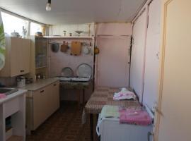 Manas Guest House, Tsandrypsh
