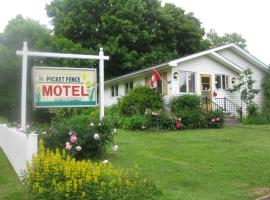 Picket Fence Motel, Saint Andrews