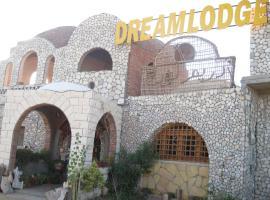 Dream Lodge Hotel, Siwa