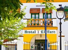 Hostal El Faro, Chipiona