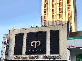 Hotel Metropol, San Miguel de Tucumán