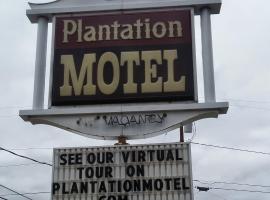 Plantation Motel