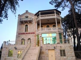 Alhambra Palace Hotel Suites - Ramallah, Ramallah