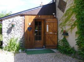 Chambre d'hôtes L'Epronnière, Channay-sur-Lathan