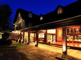 Balcony Hill Resort, Mae Suai