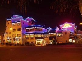 , Huangshan