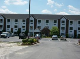 Brookshire Inn and Suites, Prestonsburg