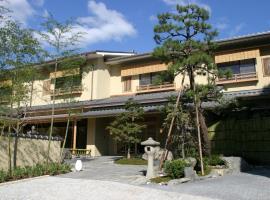 Rangetsu, Kyoto