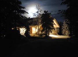 RukaNeliö Cottage, Aikkila