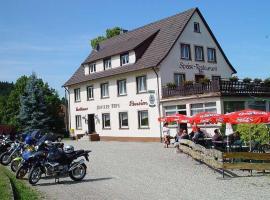 Gasthaus und Pension Hintere Höfe, Freiamt