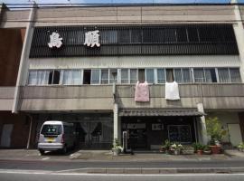 Ryokan Torijun, Ota