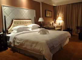 Country Garden Phoenix Hotel He Xian, Shiyangzhen