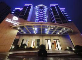 DW Hotel, Huangshan