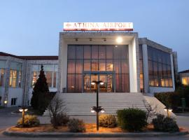 Athina Airport Hotel, Thérmi