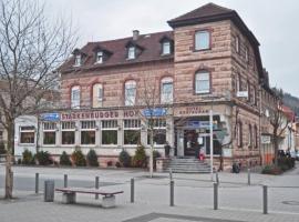 Hotel Starkenburger Hof, Heppenheim an der Bergstrasse