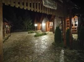 Brvnare Cottages Zakos, Zlatibor