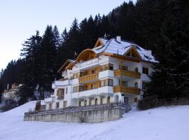 Hotel Garni Pradella, Ischgl