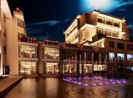 Ondine International Hotel, Danyang