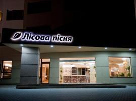 Resort Hotel Lisova Pisnya, Truskavets