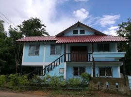 Flow Yoga CNX House, Doi Saket