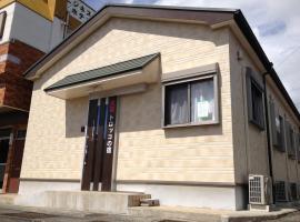 Minshuku Torokko No Yado, Yakushima