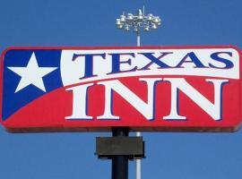 Texas Inn Harlingen, Harlingen