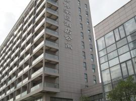 Shanghai Pujiang Expo Apartment Hotel, Shanghai