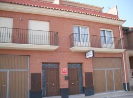 Apartamentos Turísticos Casa Paco, Aldeanueva de Ebro
